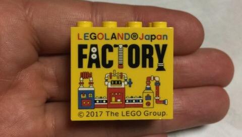 レゴランド名古屋レゴファクトリー (2)