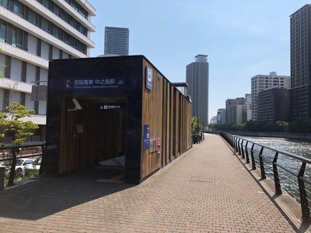 チームラボ大阪堂島中之島駅