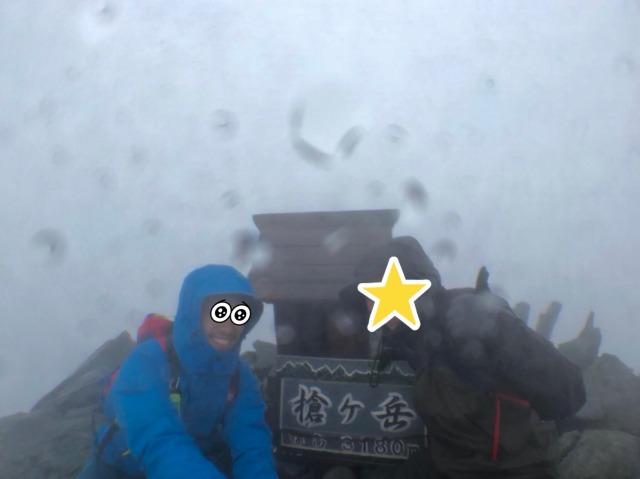 槍ヶ岳山頂アタック05s