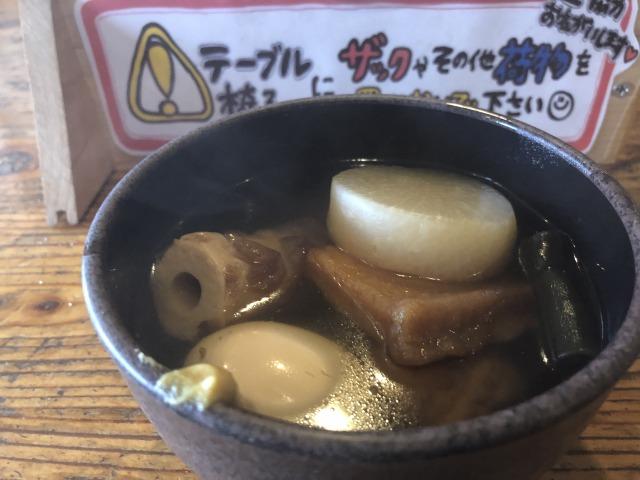 槍ヶ岳山荘売店食事03s