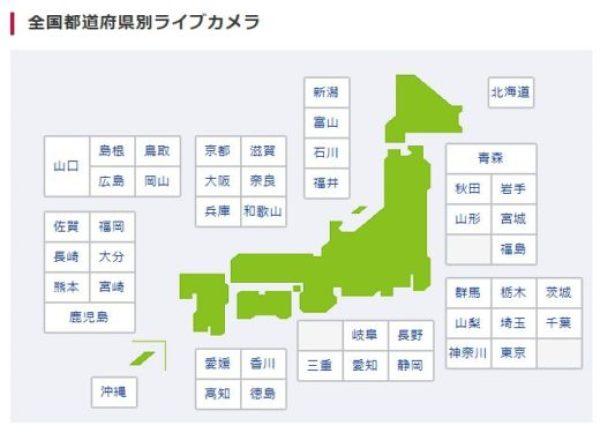 cametanは日本全国のカメラを紹介しています。