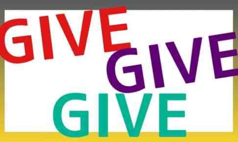 givegivegive