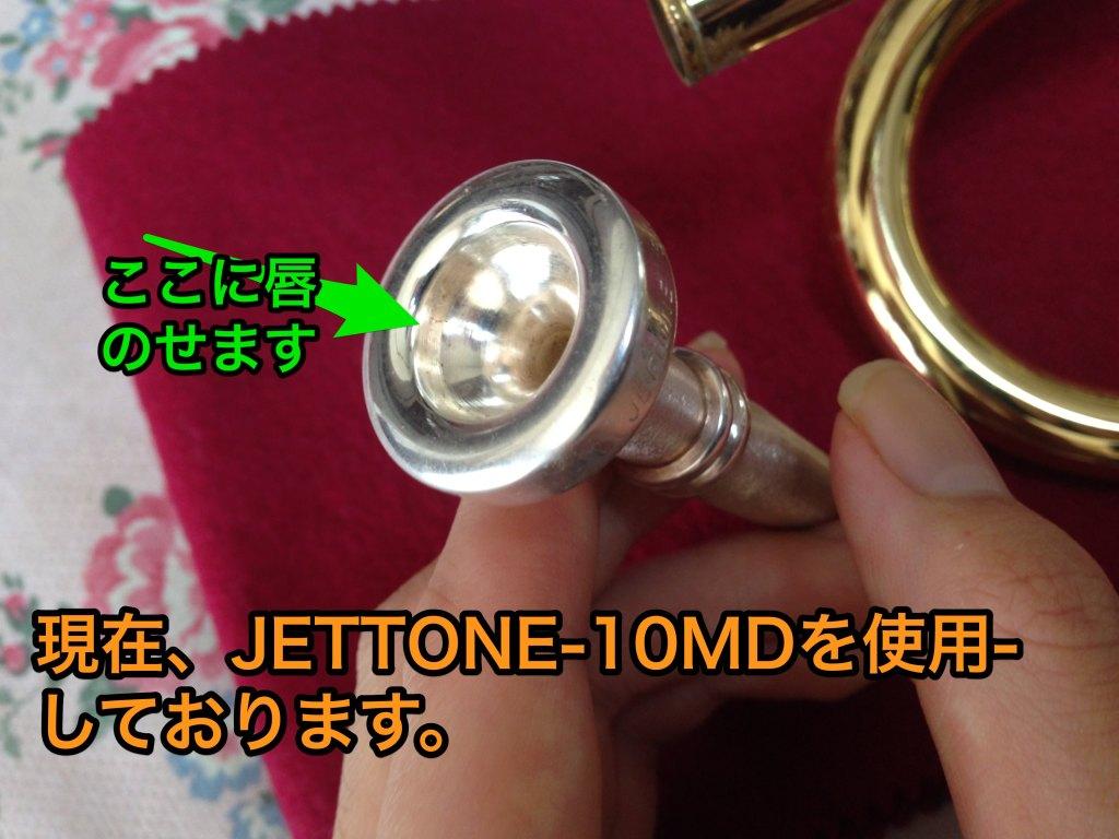 Jettone10MD