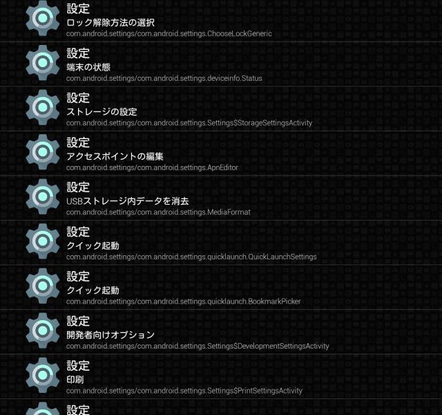 Screenshot_2014-10-19-21-00-49