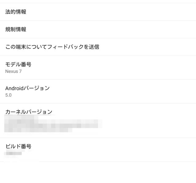 Screenshot_2014-11-13-22-27-03 2