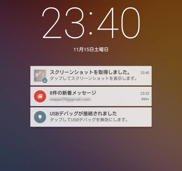 Screenshot_2014-11-15-23-40-46