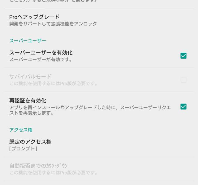 Screenshot_2014-11-16-20-19-33