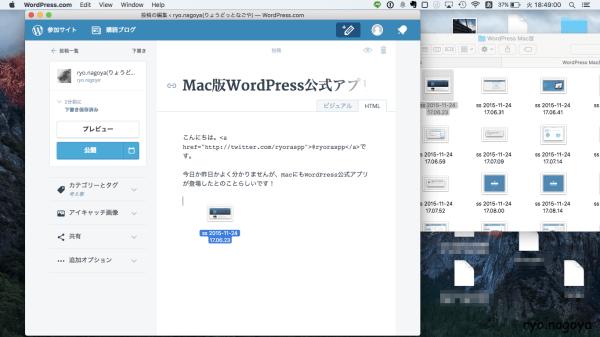 HTMLの編集画面に向かってドラッグ&ドロップしても、変化なし(画像追加できない)