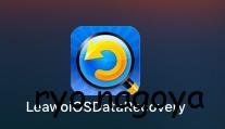 LeawoiOSDataRecovery.appを開きます
