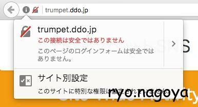 Firefox-http-keikoku