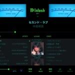 [iPad/iPhone] ミュージックプレーヤーアプリ