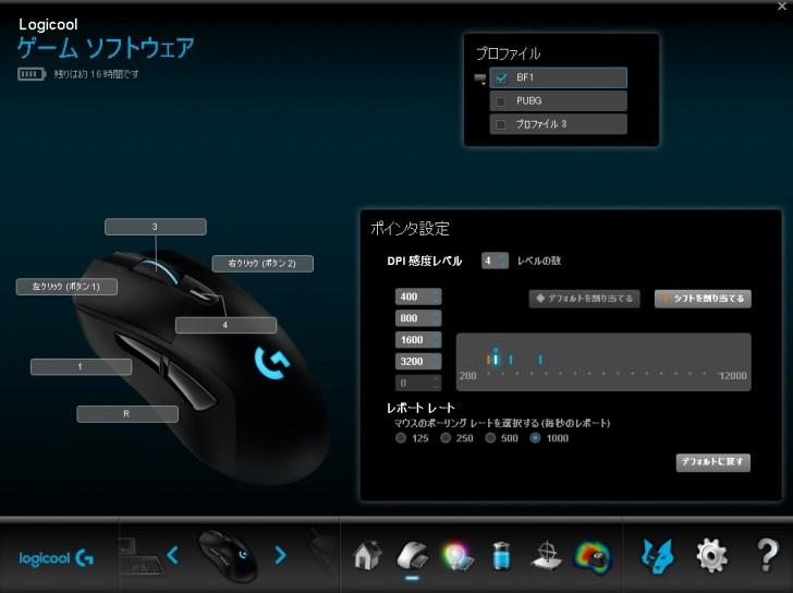g703 設定画面