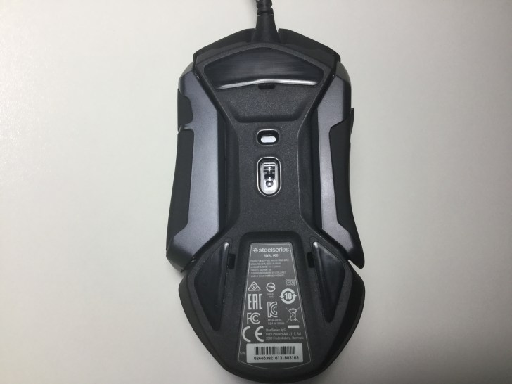 Rival 600 ソール