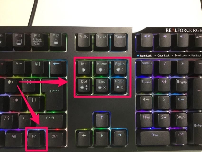REALFORCE RGB LED 変更