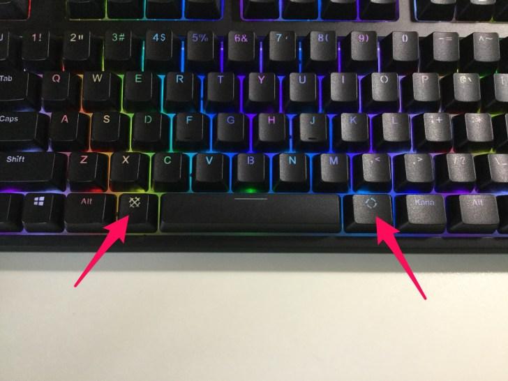 REALFORCE RGB 無変換キー 変換キー 違い