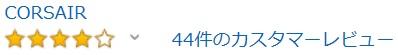 K65 Amazon評価 ゲーミングキーボード