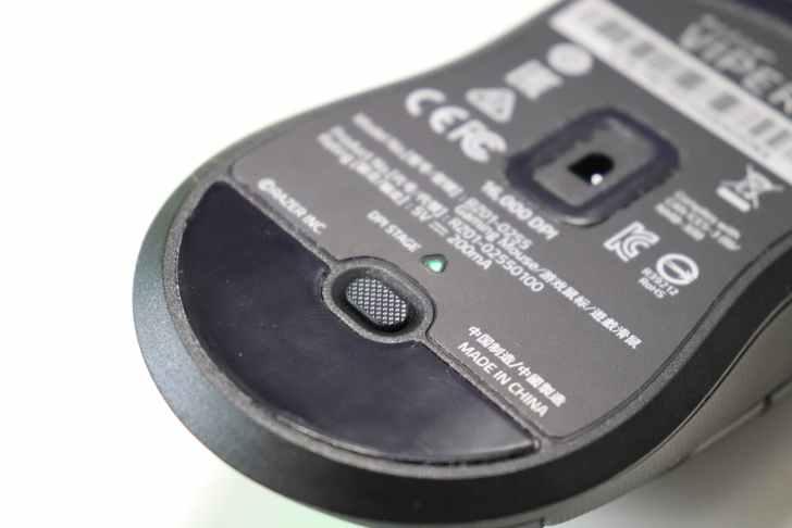 Razer VIPER DPI変更ボタン