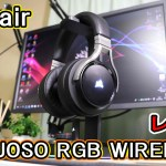 VIRTUOSO RGB WIRELESS