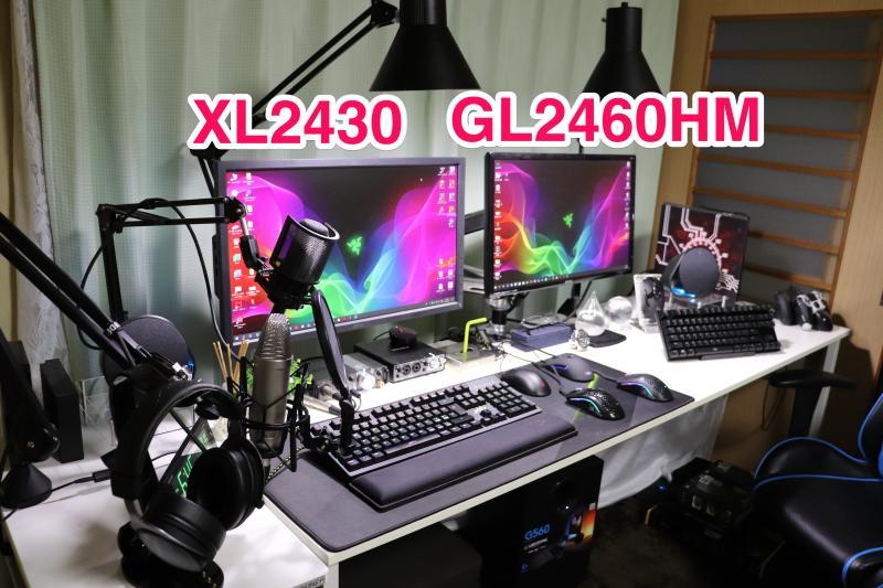 XL2430とGL2460HMの画像