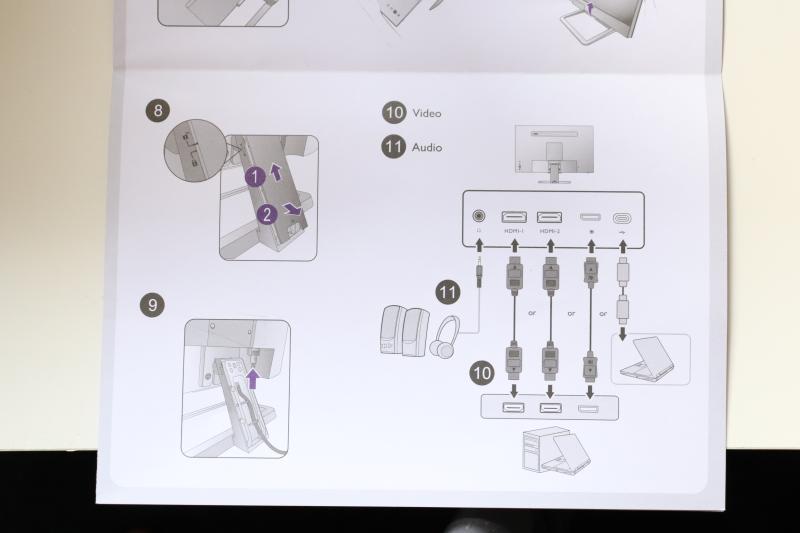EX2780Qの説明書の画像