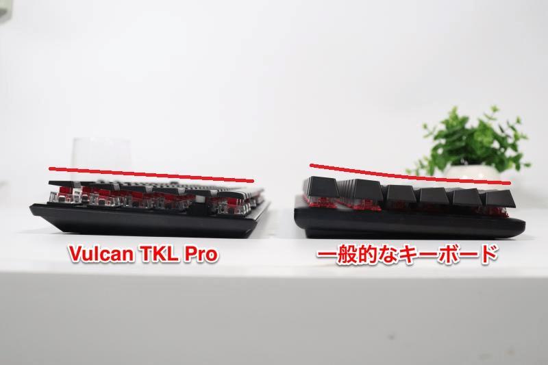 「Vulcan TKL Pro」ステップスカルプチャー