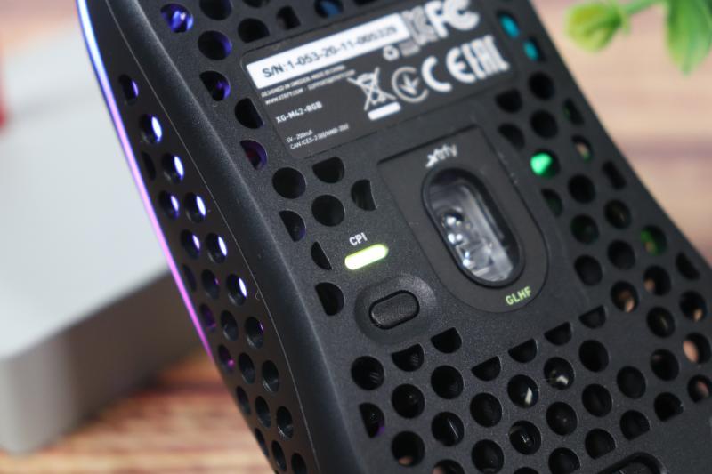 M42 RGB CPI変更ボタン