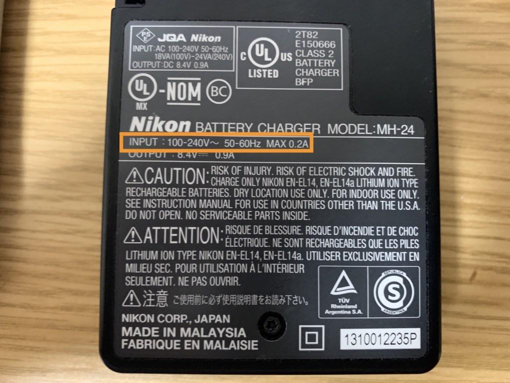 ニコン, 充電器, 電圧