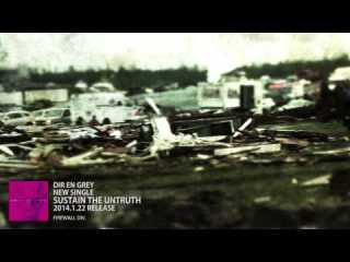 【DIR EN GREY】SUSTAIN THE UNTRUTH