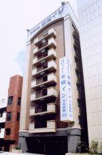スカイマーク航空券と沖縄ホテルのパックツアー