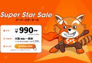 Super Star Sale