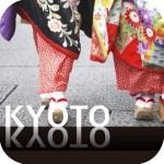 歩くまち京都
