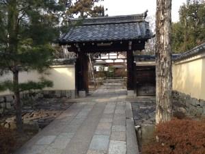 天龍寺 入り口