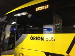 オリオンバス 京都行き 深夜バス