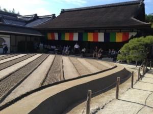 銀閣寺 方丈 砂 庭園