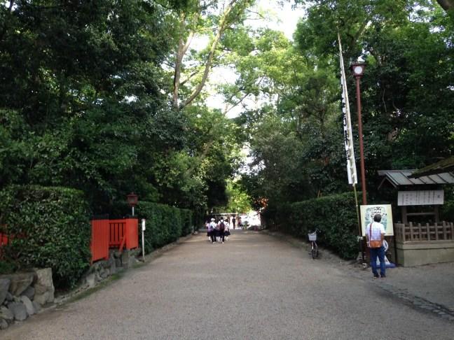 下鴨神社 西参道