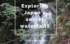 waterfalls in Japan