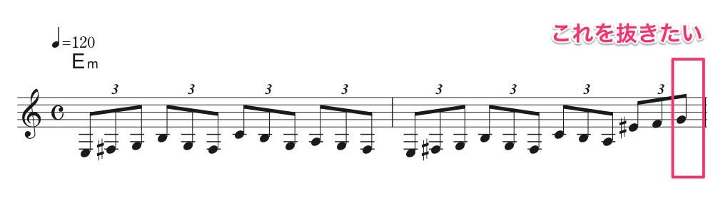 3連符_-_Score(ドラッグされました)