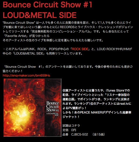 CJ_RECORDS_official_website.jpg