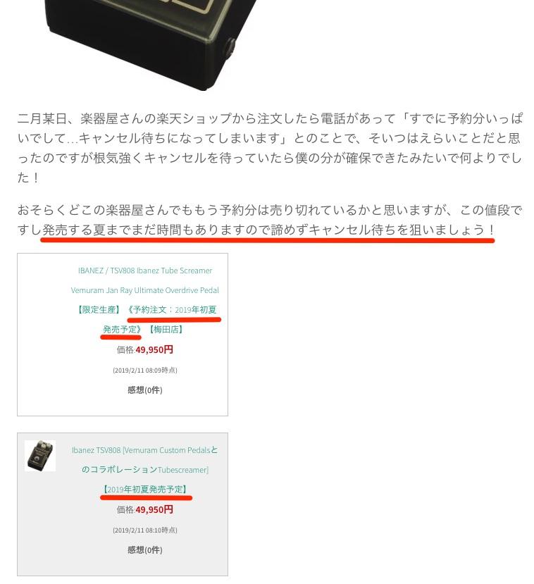サポートライブ無事終了!TSV808も予約完了!_–_イメージは燃える朝焼け-Ryota_Sekiguchi_Official_Blog-.jpg