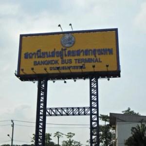 バンコク~タイ南部方面のクラビへ!世界一周旅行~タイ編~