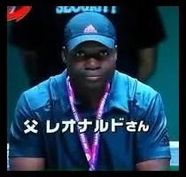 大坂なおみ選手の父親の画像