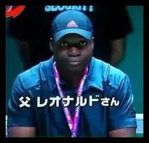 大坂なおみ,父親,レオナルド