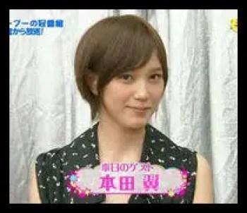 本田翼,女優,モデル