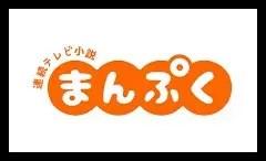 まんぷく,NHKドラマ
