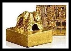 金印,国宝,展示物