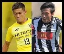 中島翔哉,小池龍太,プロサッカー選手,従兄弟