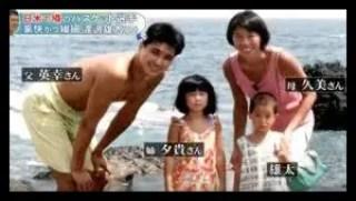 渡邊雄太,母親,NBA選手,バスケットボール