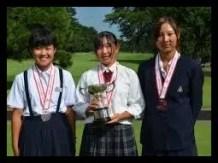 鶴岡果恋,中学時代,女子プロゴルファー