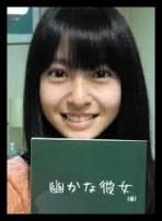 田辺桃子,女優,出演作品,ドラマ