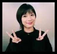 芳根京子,女優,可愛い